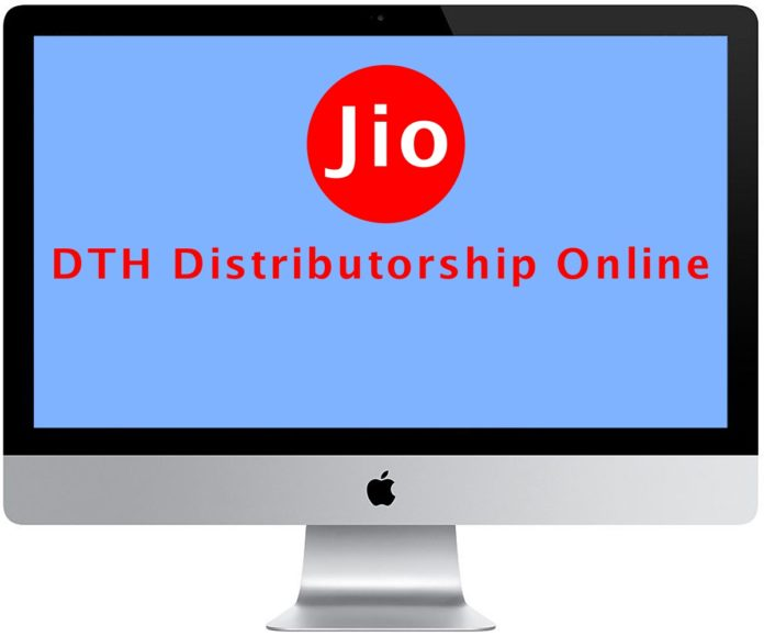 Reliance-JIO-DTH-Distributionship-online-application